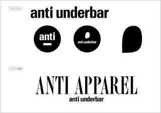 anti_underbar_fix.jpg